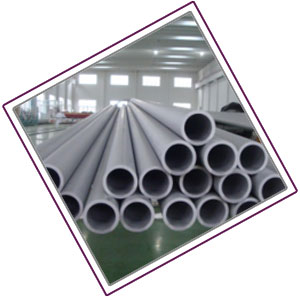 ASTM B163 UNS N02201 Nickel 201 High temperature alloy tubing suppliers