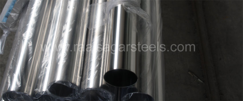 310 Stainless Steel Tube